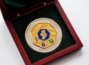 Niamh's medal